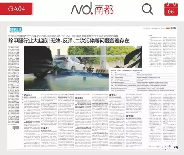WeChat Image_20190808141110.jpg