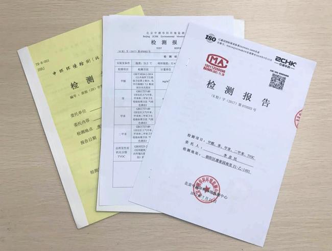 WeChat-Image_20171221143710.png